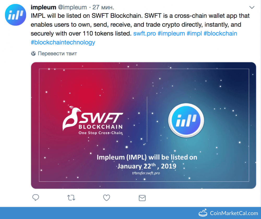 SWFT Listing